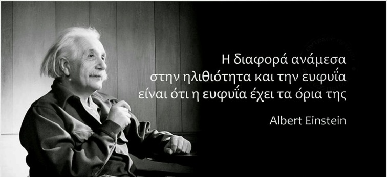 albert3